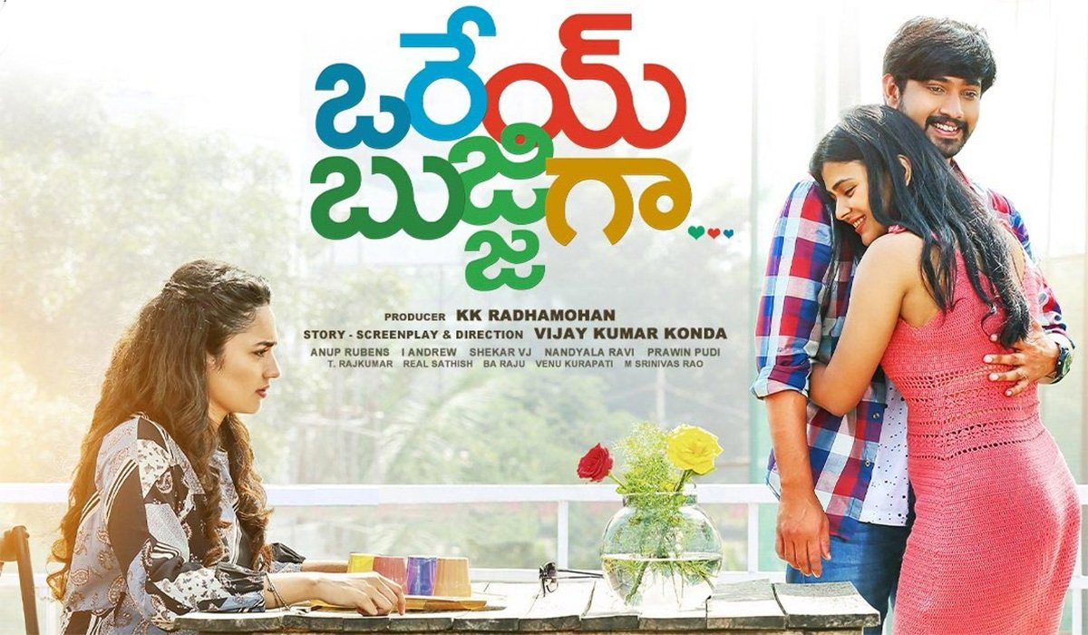 Latest South Indian Telugu Movies On Aha
